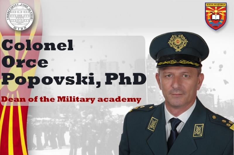 Macedonian officer visor cap Orcesa11