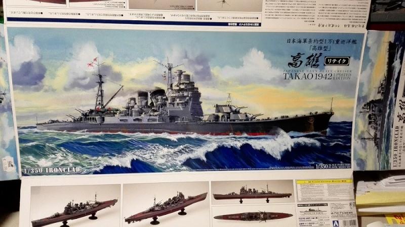 Japanese Navy Heavy Cruiser Takao 1942 Updated Edition a 1/350 de Aoshima Img_2010
