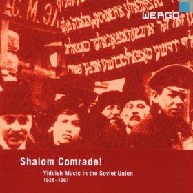 Musique juive 51vyax10