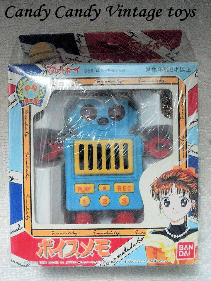 SCAMBIO o VENDITA Marmalade boy Piccoli problemi di cuore Bandai 1995 robot registratore RARO 11178410