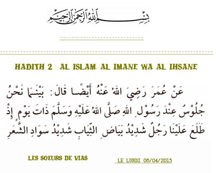 Cours de Arabia - Page 3 Hadith10