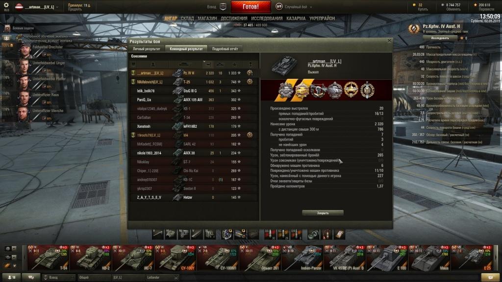 (Master) VI Shot_210