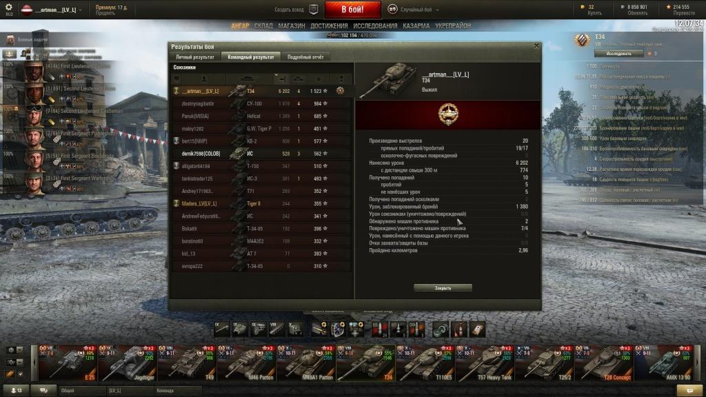 (Master) T34 Shot_213
