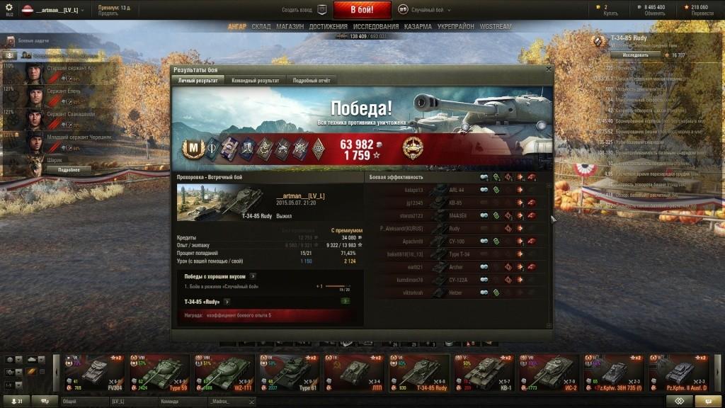 "(Master) T-34-85 ""Rudy"" Shot_216"