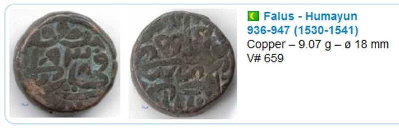 Fals d'Azebaïdjan, ville de Ganja, 1158 H (1745 ap. J.-C.) Moghol10