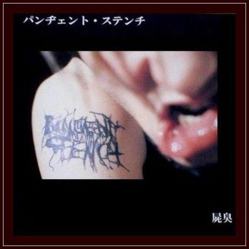 Pungent Stench - Discografía (1989 - 2004)  - Página 3 Folder39