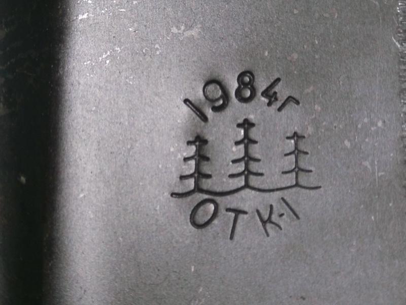 Pelle Soviétique Type Afghanistan (1984) Imag0616