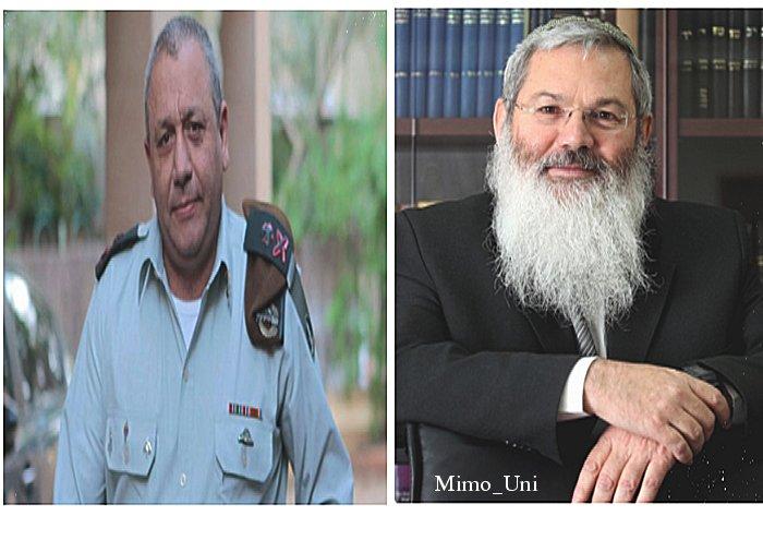 Les Marocains commandent l'Armée Israelienne Tsahal Bendah10