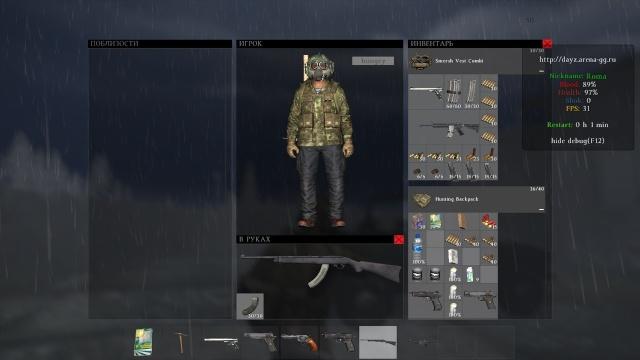 Скриншоты наших игроков Zfg3fi10