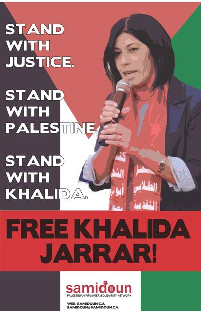 Israël/Palestine - Page 36 Khalid10
