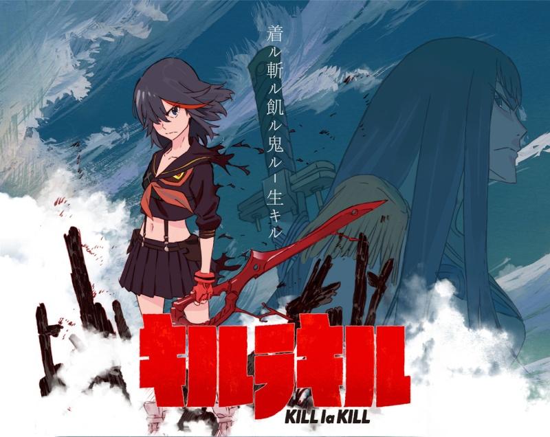 Kill La Kill Kill_l14