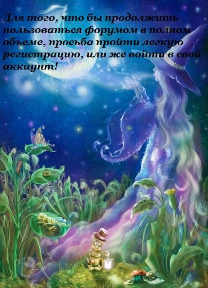 ПОСВЯЩЕНИЕ В ЧЕРНУЮ МАГИЮ Nrxpi010