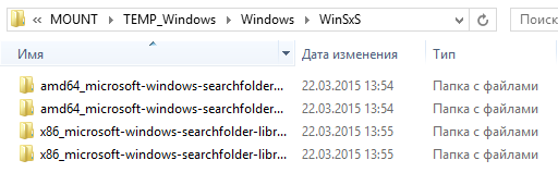 ANSWERED] Is it possible to remove thise folders?