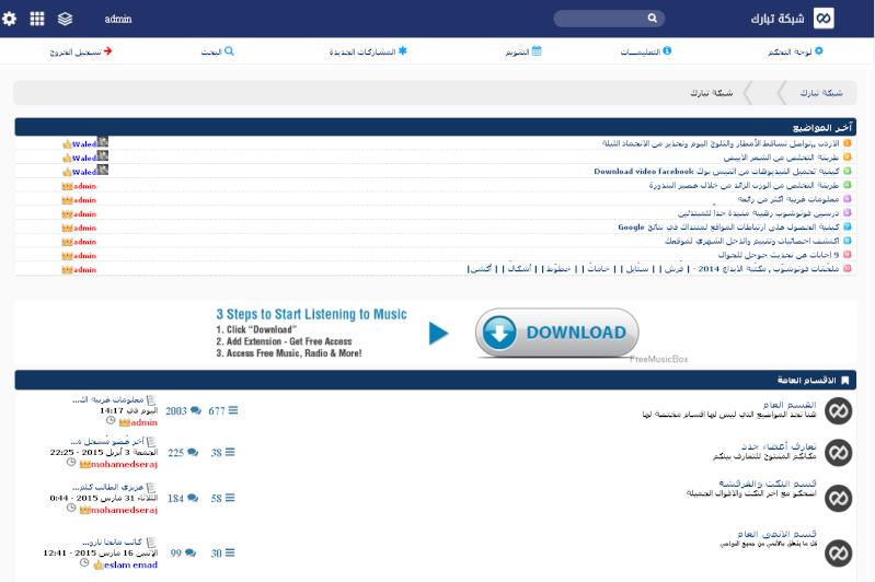استايل شبكة تبارك الجديد بالون الازرق 2015-015