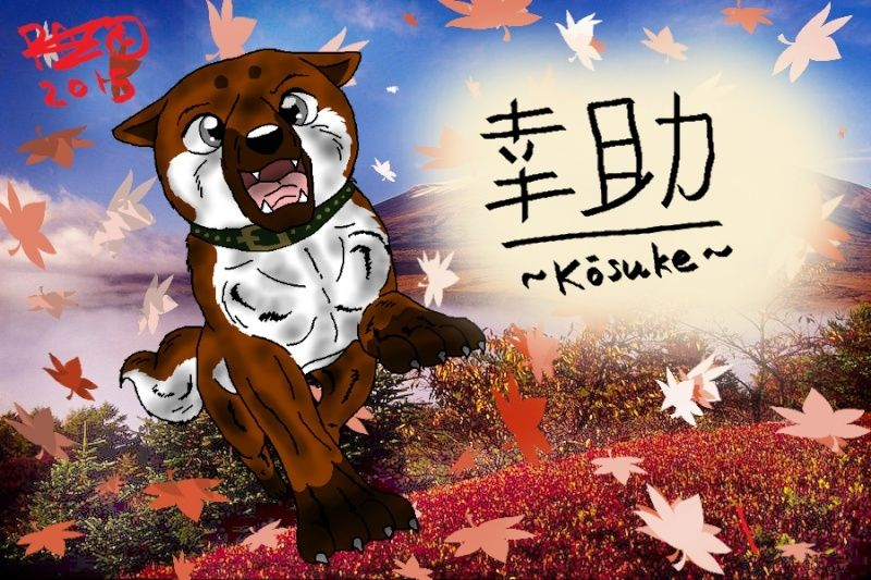 Kousuke - Yukimuran Nuorin Poika Kou-ch10