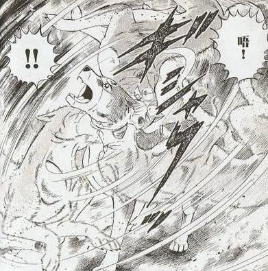 Yukimura - Ohun Uusi Ylipäällikkö Neck_t10