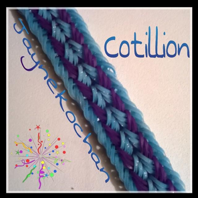 Hook only : Cotillion Cotill12