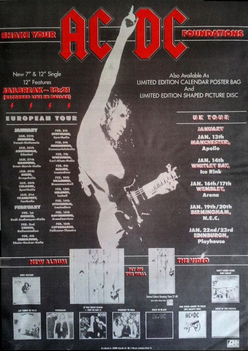 1985 - Fly on the wall 247