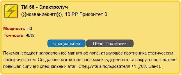 Электрический Гим Ieaezz10