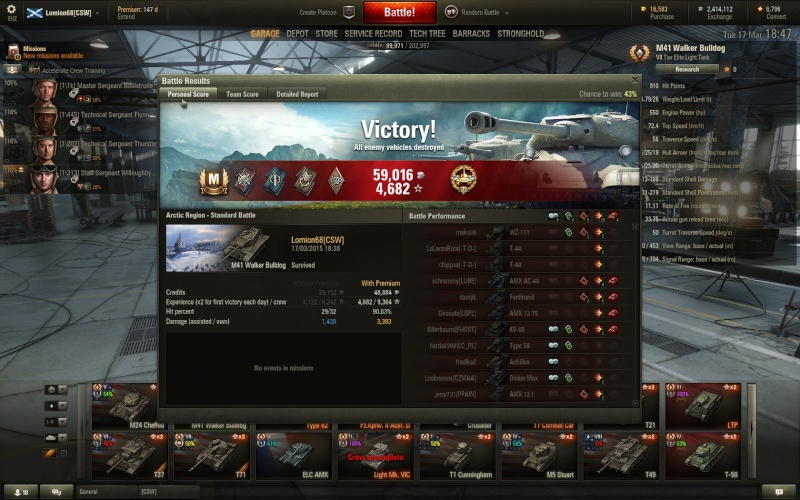 M41 Walker Bulldog Mastery Shot_010
