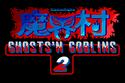 [Sega] Monster Boy -la Suite Wonder boy III-3 sur next gen Logofo10