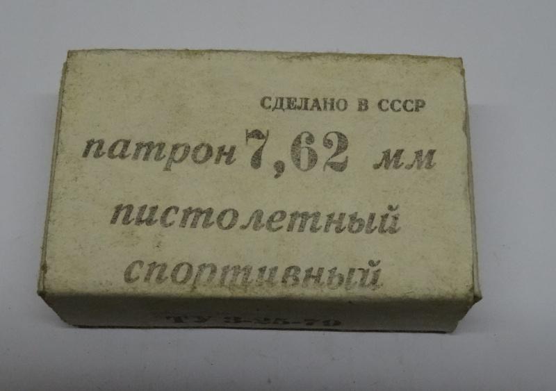 7,62 Dsc00615