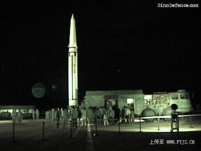 PLA Rocket Force Thread Df-16-12