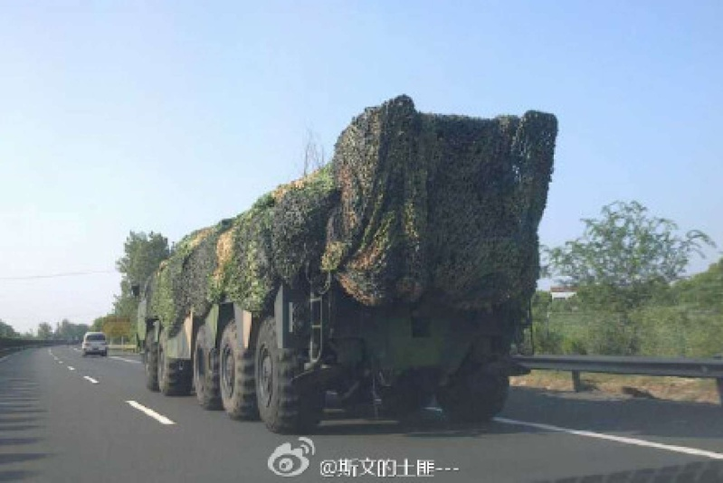 PLA Rocket Force (Nuclear weapons): News Df-16_11