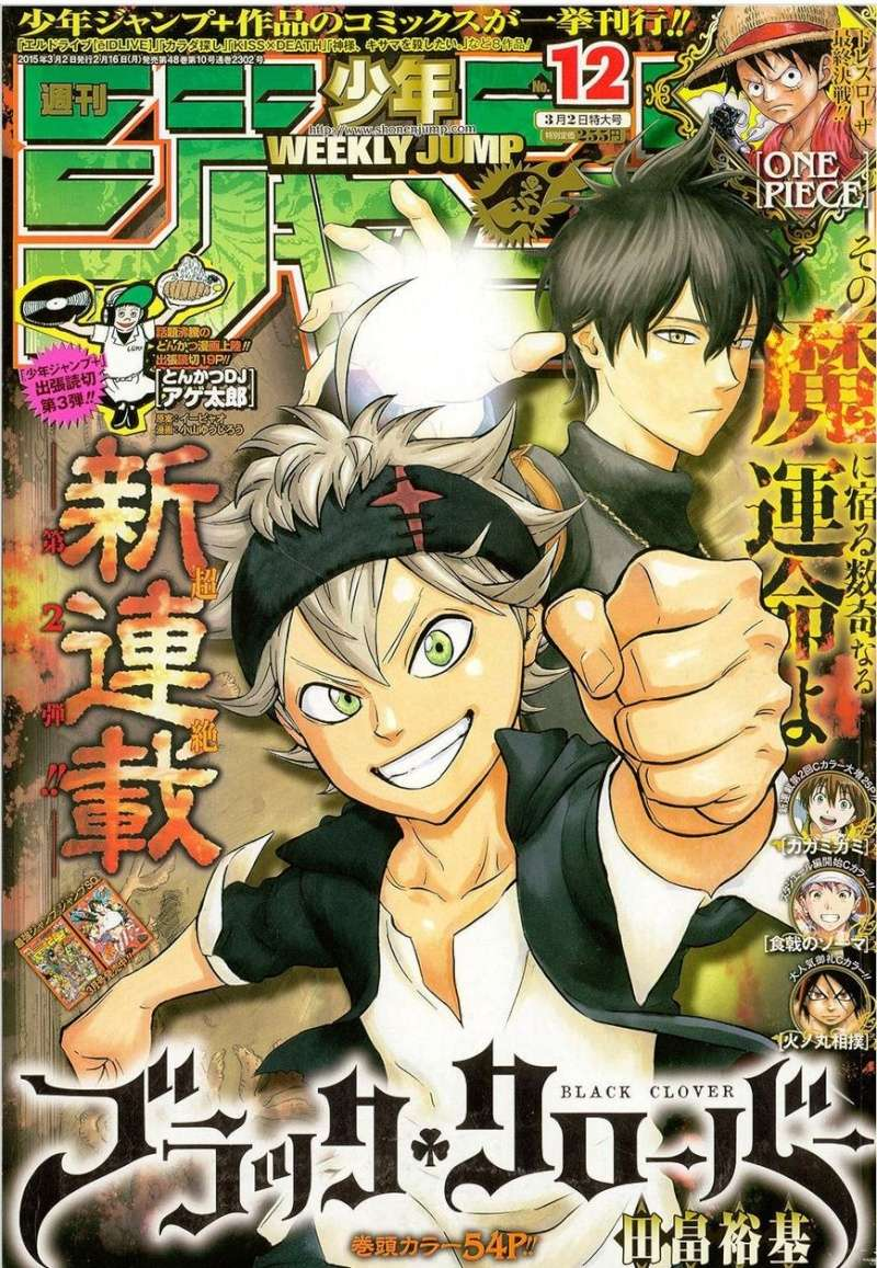 Manga recommendations! O00210