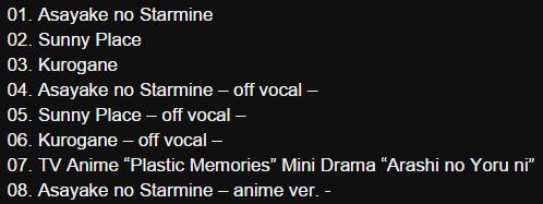 Plastic Memories ED Single – Asayake no Starmine Track11
