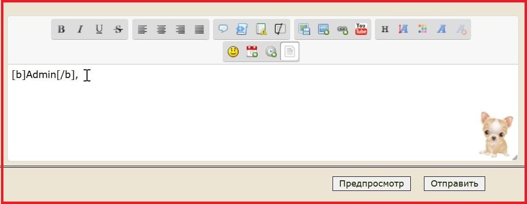 Руководство по пользованию форумом: - Страница 2 _mozil13
