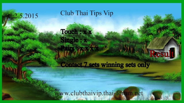 2.5.2015 All About Thai Lotto Tips - Page 7 25201510