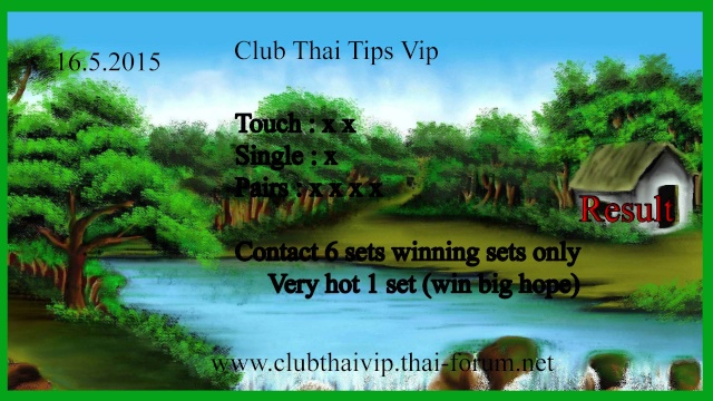 Free Tips For 16 May - Page 18 Beauti11