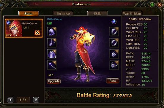 new patch 2015 11148410