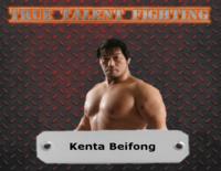 Wrestler Cards Kenta_13