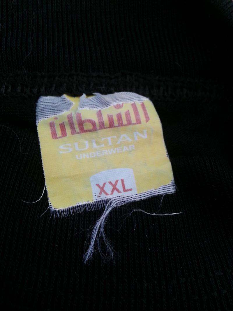 I Got the Moqtada al-Sadr T-Shirt! 20150411