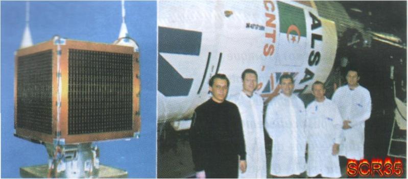 Programme spatial algérien Alsat110