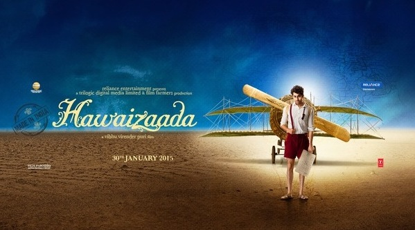 Hawaizaada Full Hindi Movie DVD [Watch Online] Hawaiz10
