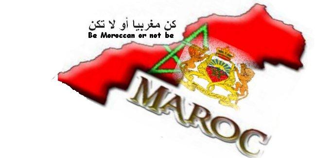 Marocainement neutre c'est le contraire de Marocainement votre Maroc_10