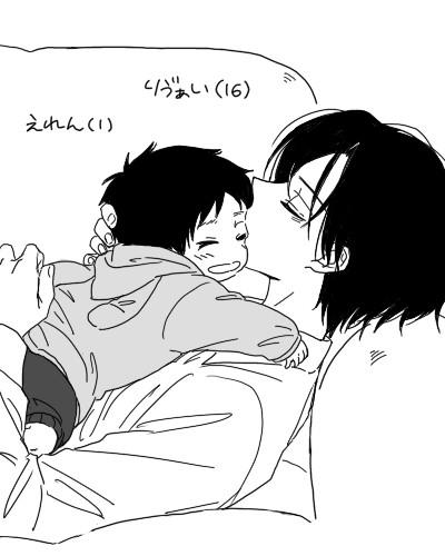Shounen-ai/Yaoi and Shoujo-ai/Yuri  - Page 2 Large13