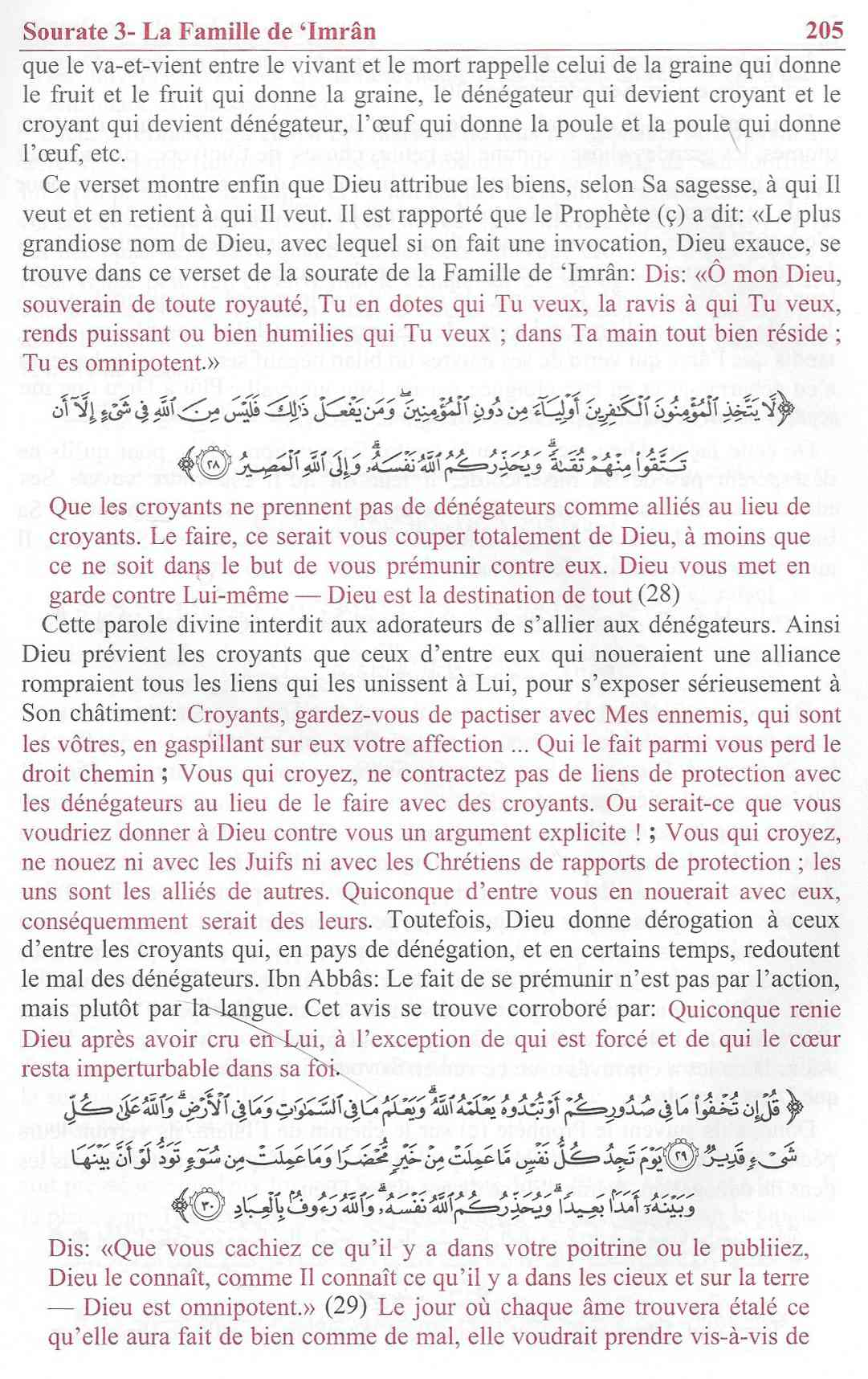 TAQIYA, le mensonge en islam Kathir11