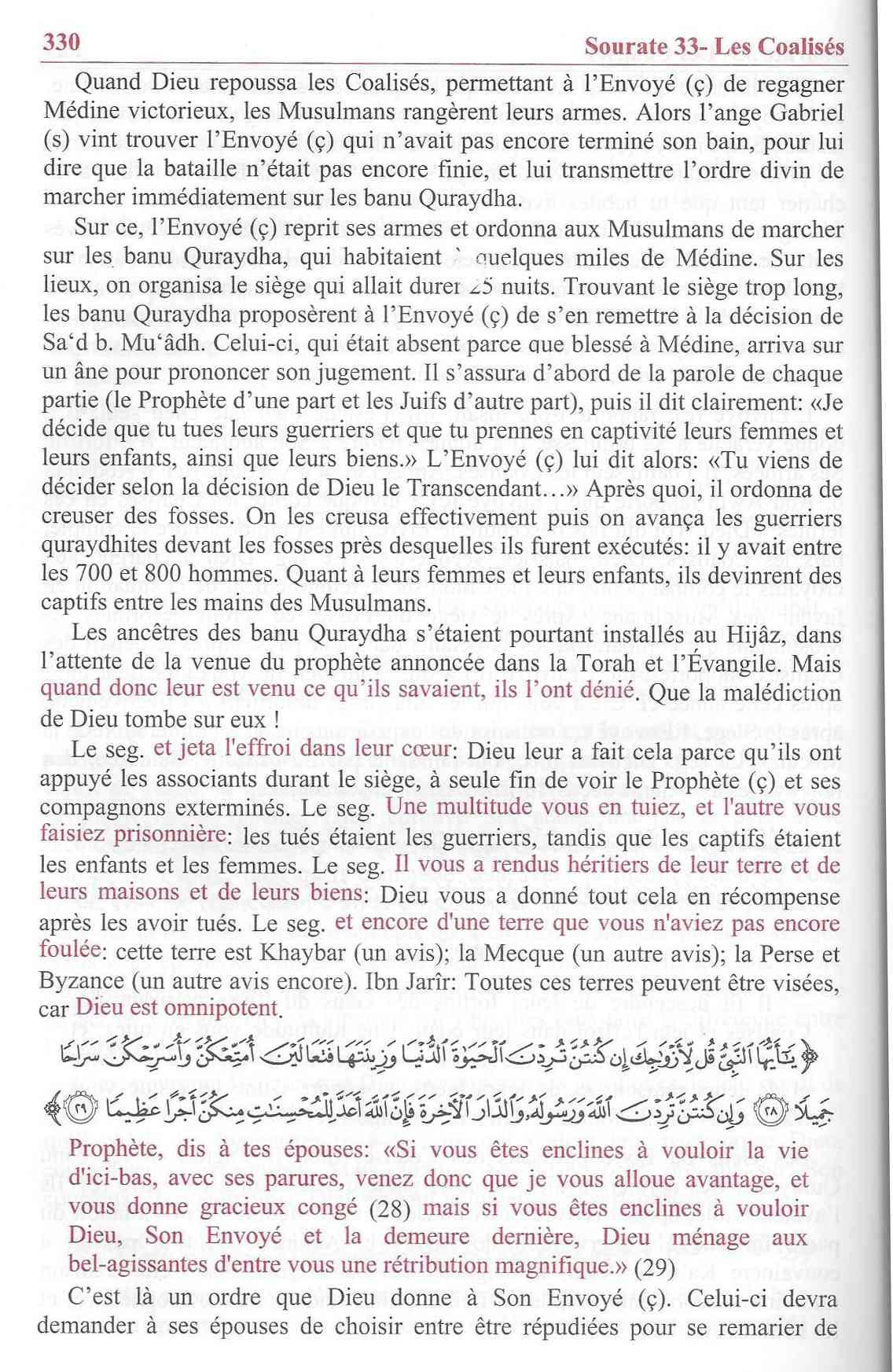 Les GUERRES de Mahomet  Kathir14