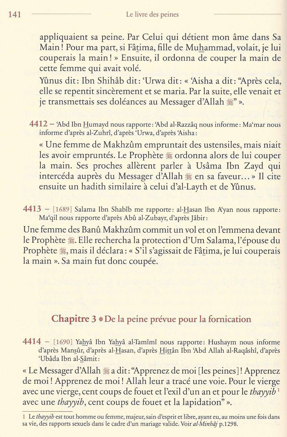 LAPIDATION Muslis10