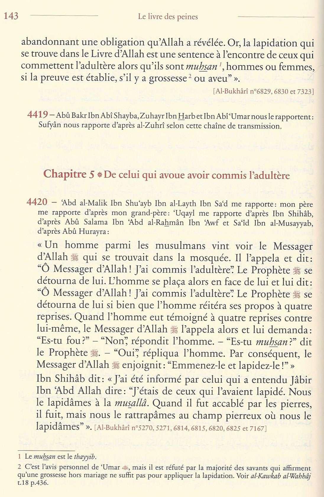 LAPIDATION Muslis12