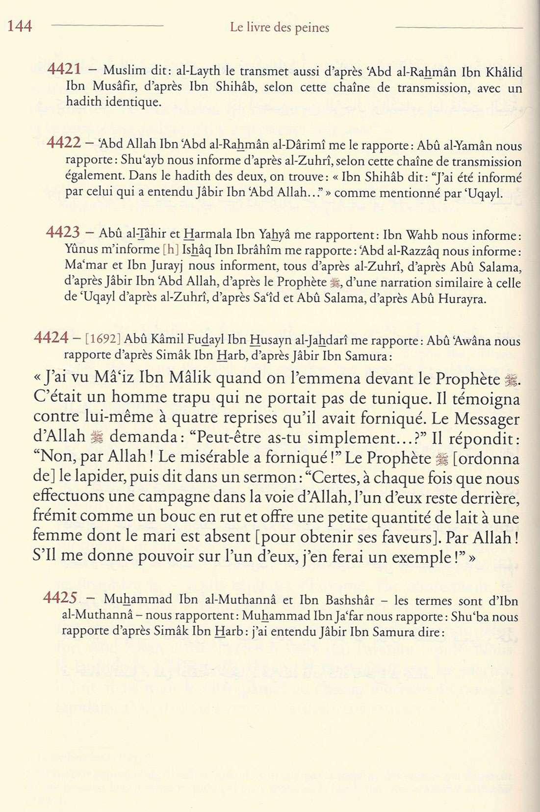 LAPIDATION Muslis13