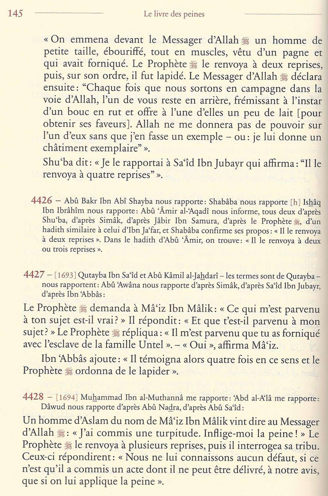 LAPIDATION Muslis14
