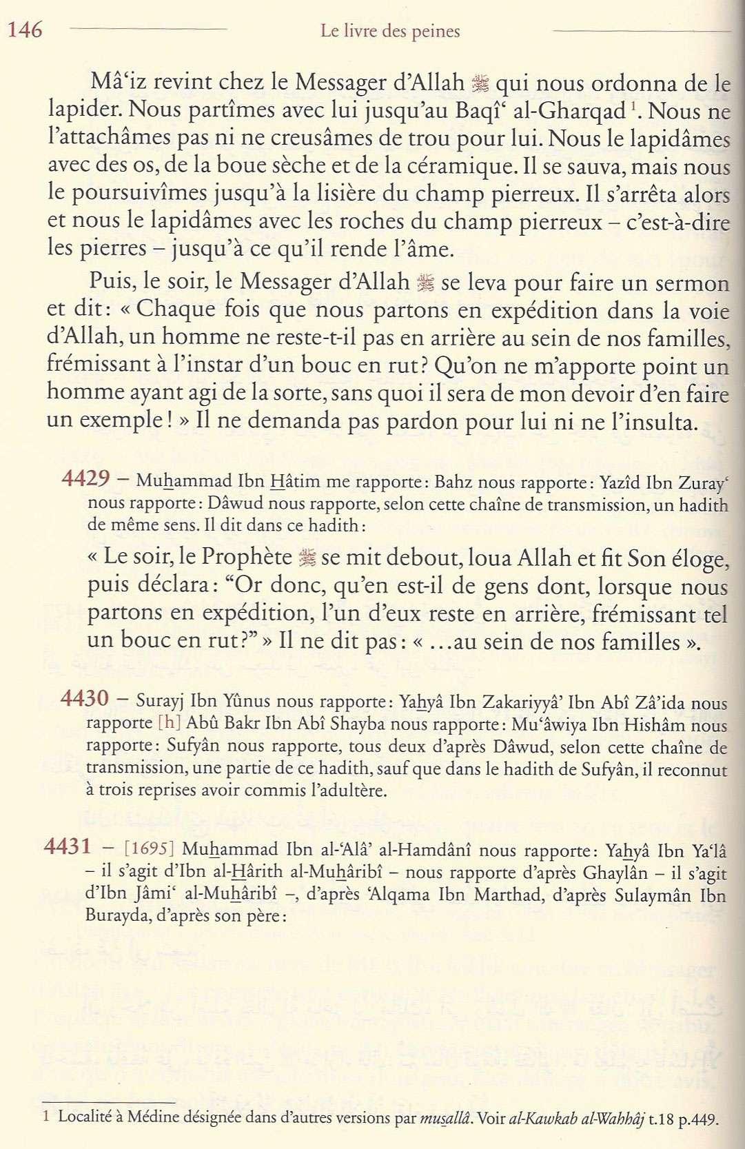 LAPIDATION Muslis15