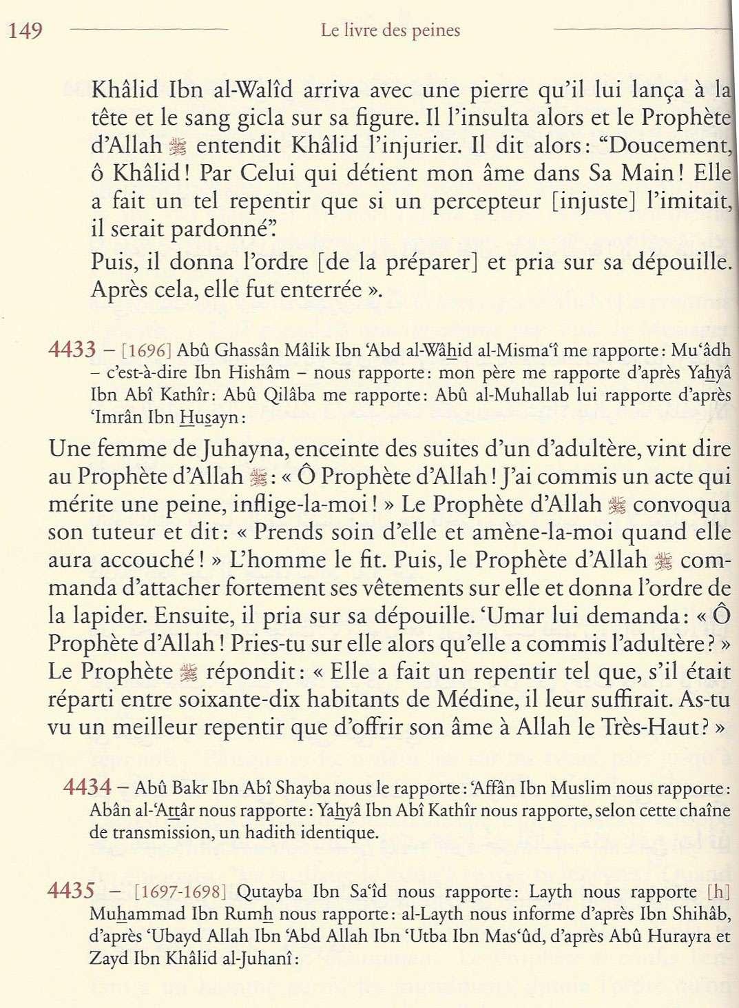 LAPIDATION Muslis18