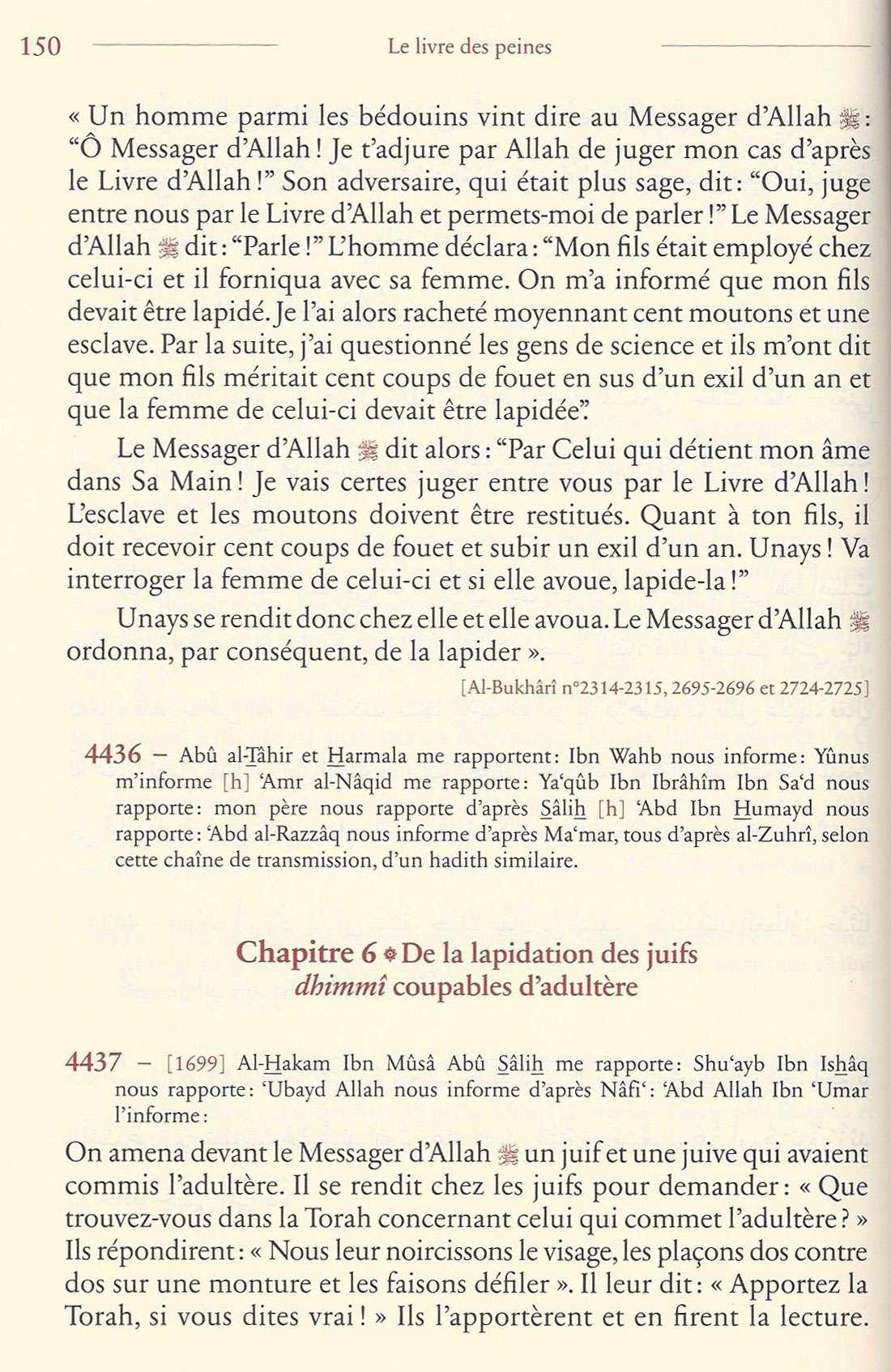 LAPIDATION Muslis19