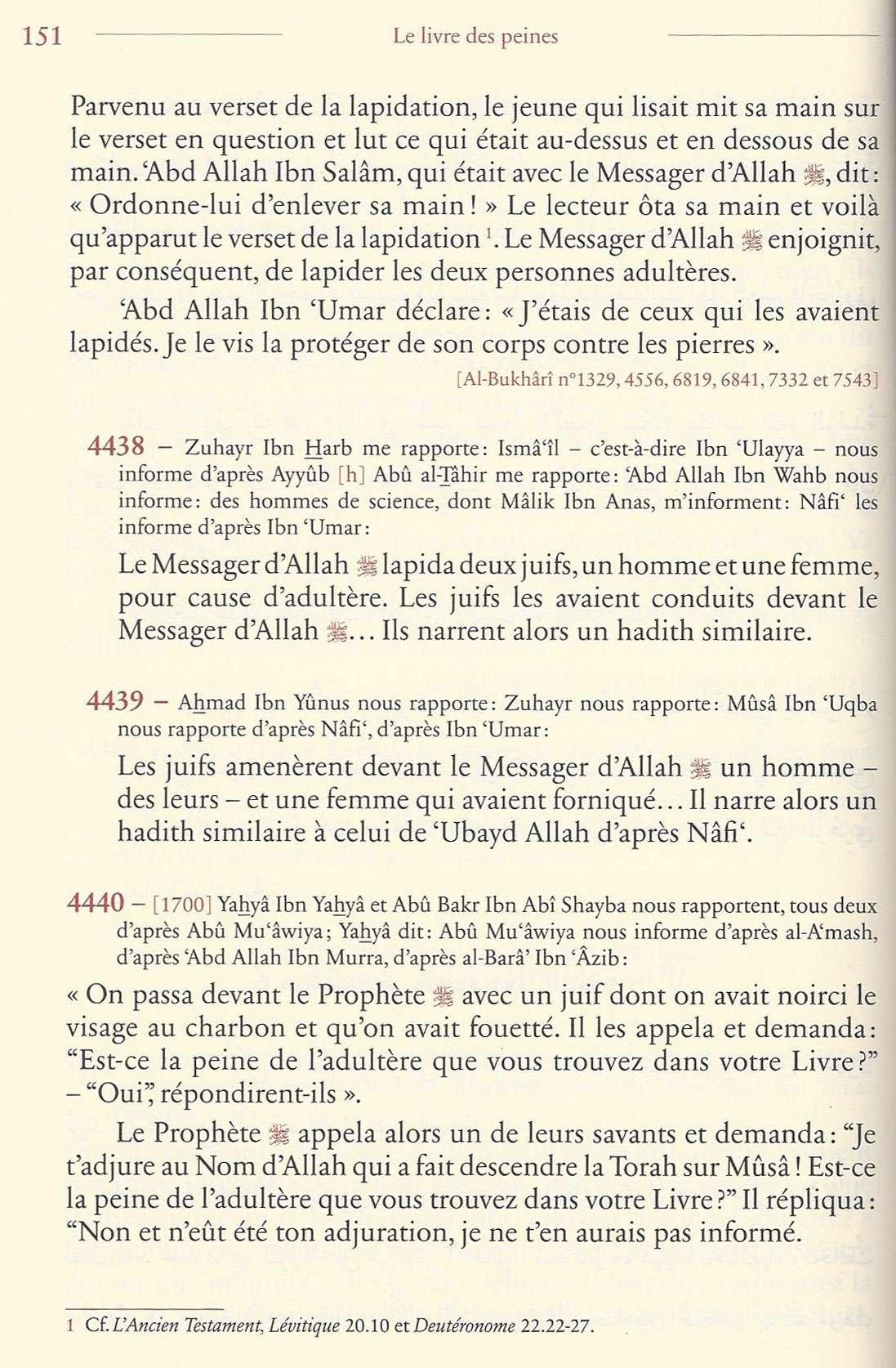 LAPIDATION Muslis20